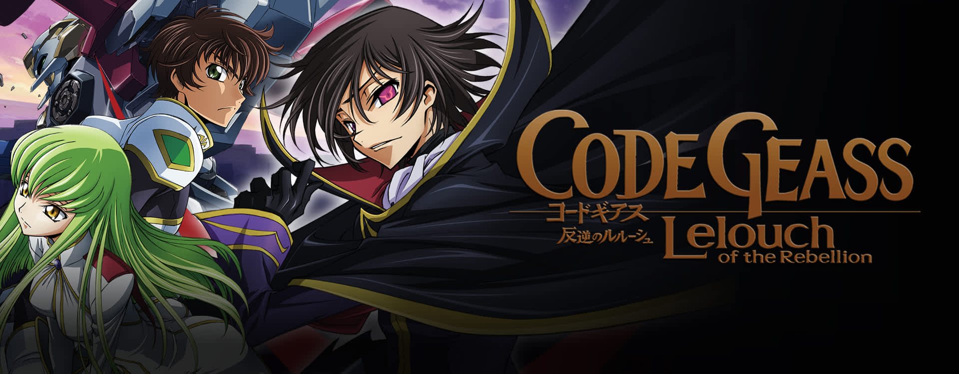 TelevisionTalks: Code Geass – Lelouch of the Rebellion