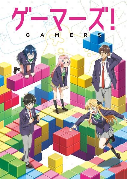 TelevisionTalks: Gamers!