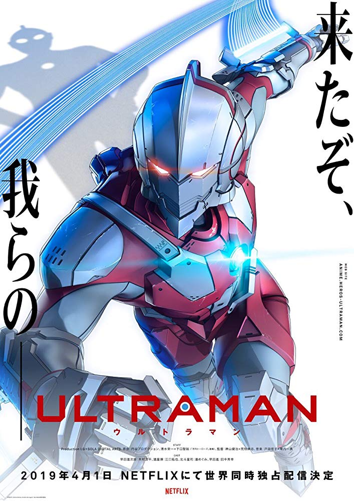TelevisionTalks: Ultraman