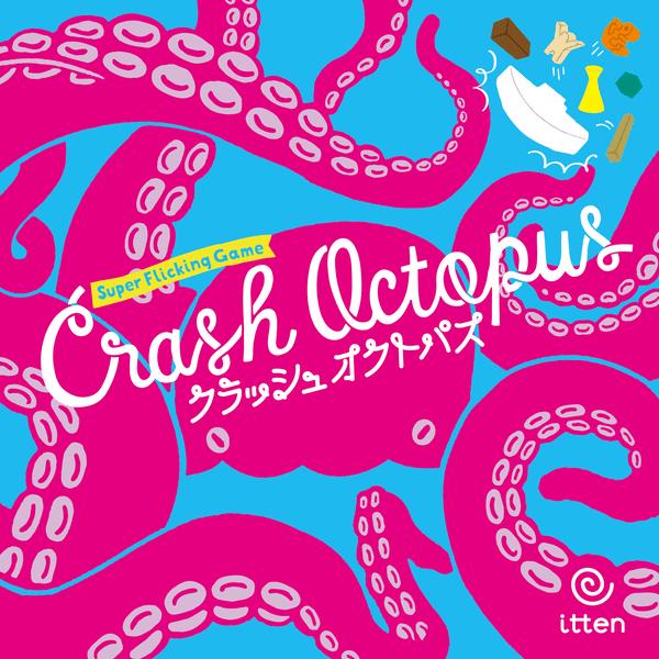 Back or Brick: Crash Octopus